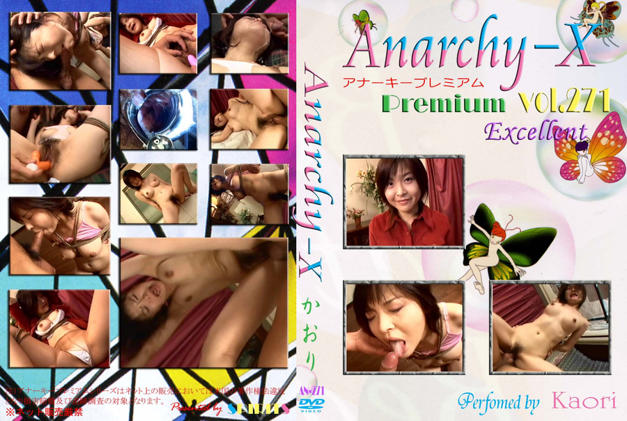 Anarchy-X Premium Vol.271