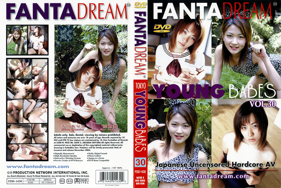 FANTA DREAM YOUNG BABES Vol.30