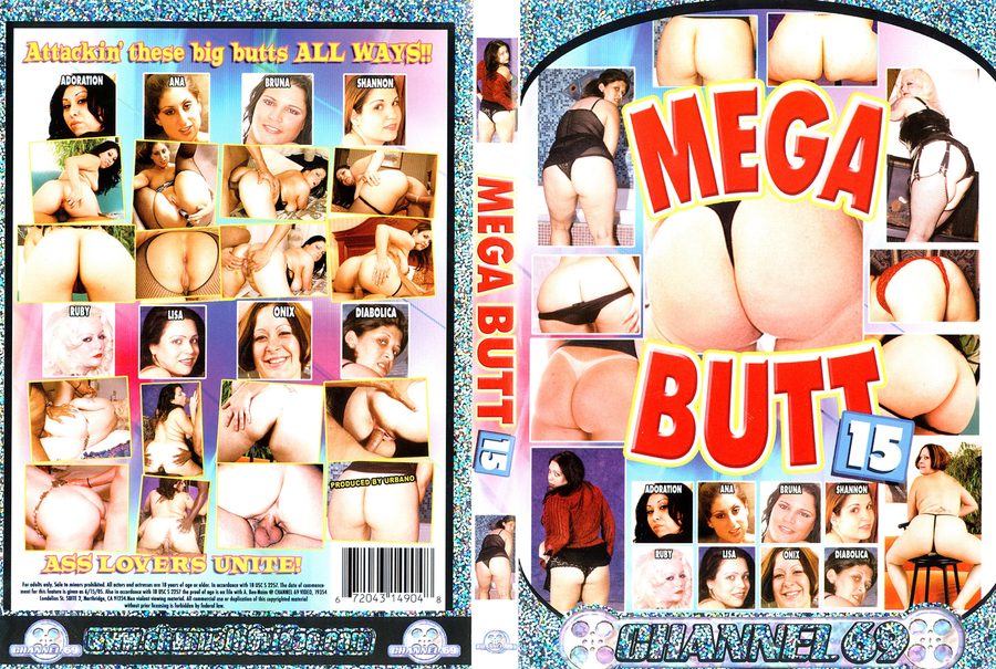 MEGA BUTT Vol.15