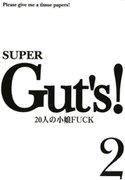 SUPER Gut`s Vol.2