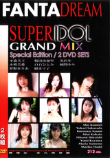 FANTA DREAM SUPER IDOL GRAND MIX Vol.54 Disc1
