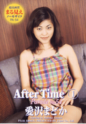 PARADE Vol.54 After Time 1