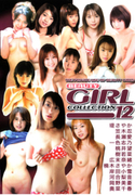 BEAUTY GIRL 12 COLLECTION