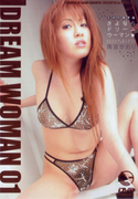 DREAM WOMAN Vol.01