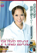 PURE IDOL Vol.16