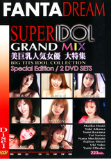 FANTA DREAM SUPER IDOL GRAND MIX Vol.62 Disc1