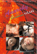 Anarchy-X Premium Vol.444