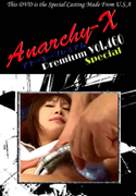 Anarchy-X Premium Vol.460