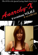 Anarchy-X Premium Vol.467