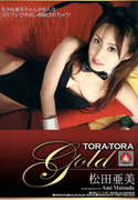 Tora-Tora Gold Vol.11