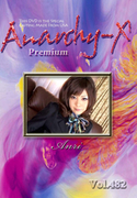 Anarchy-X Premium Vol.482
