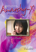 Anarchy-X Premium Vol.490