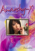 Anarchy-X Premium Vol.492
