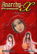 Anarchy-X Premium Vol.498