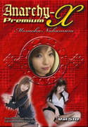 Anarchy-X Premium Vol.510