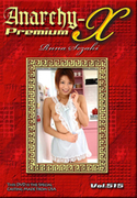 Anarchy-X Premium Vol.515
