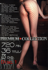 PREMIUM×COLLECTION Disc1