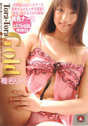 Tora-Tora Gold Vol.37