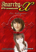 Anarchy-X Premium Vol.564