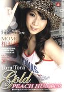 Tora-Tora Gold Vol.61