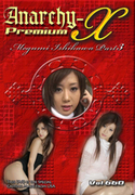 Anarchy-X Premium Vol.660