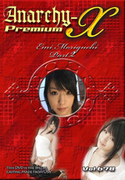Anarchy-X Premium Vol.678