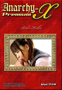 Anarchy-X Premium Vol.719