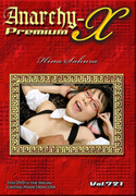Anarchy-X Premium Vol.721