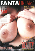 BIG TITS BEAUTY Collection Vol.20 美巨乳大集合 Disc3