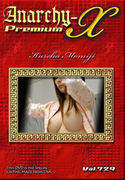 Anarchy-X Premium Vol.729