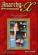 Anarchy-X Premium Vol.768