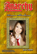 Anarchy-X Premium Vol.769