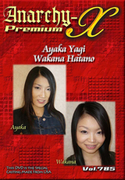 Anarchy-X Premium Vol.785