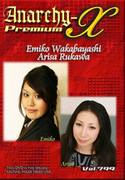 Anarchy-X Premium Vol.799