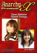 Anarchy-X Premium Vol.837