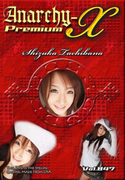 Anarchy-X Premium Vol.845