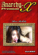Anarchy-X Premium Vol.880