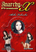 Anarchy-X Premium Vol.932