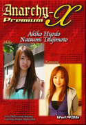 Anarchy-X Premium Vol.936