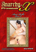 Anarchy-X Premium Vol.949