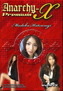Anarchy-X Premium Vol.972