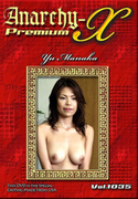 Anarchy-X Premium Vol.1035