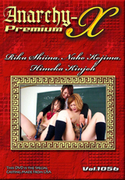 Anarchy-X Premium Vol.1056