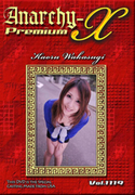 Anarchy-X Premium Vol.1119