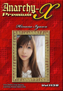 Anarchy-X Premium Vol.1138