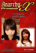Anarchy-X Premium Vol.1146