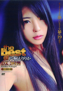 S Model Vol.65 ~The Best of 片桐えりりか~