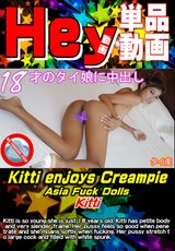Kitti enjoys Creampie